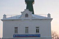 Здание пожарной каланчи — Суздаль, улица Лебедева, 1