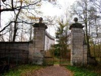 Зверинские ворота — Гатчина