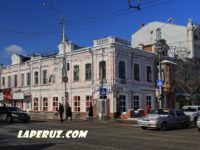 Доходный дом А.А. Ананьиной — Саратов, улица Московская, 106
