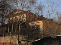 Дом князя И.М. Баратаева — Саратов, улица Мичурина, 123