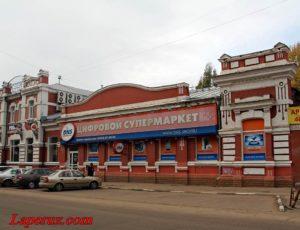 Типография Шельгорн — Саратов, улица Университетская, 55