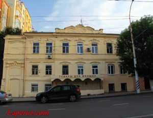 Усадьба купца Парусинова — Саратов, улица Московская, 51