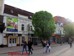 Бывшая печатня Яковлева — Саратов, проспект Кирова, 27