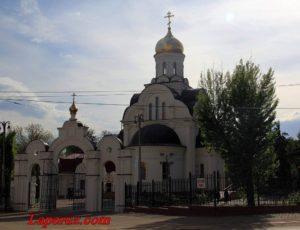 Княже-Владимирская церковь — Саратов, Детский парк