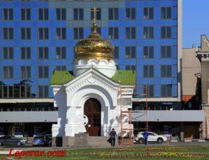 Часовня «Живоносный источник» (Александро-Невская) — Саратов, Театральная площадь
