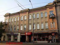 Доходный дом М.И. Колюбанова — Саратов, улица Московская, 96
