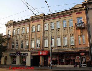 Доходный дом М.И. Колюбанова — Саратов, улица Московская, 90