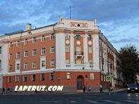 Жилой дом Горьковского автозавода — Нижний Новгород, улица Минина, 2