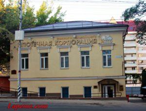 Бывшее домовладение купца Лисенко — Саратов, улица Кутякова, 6
