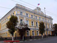 Саратовское отделение Государственного банка — Саратов, улица Советская, 2