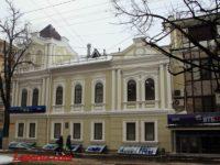 Дом Д.В. Сироткина со старообрядческой молельней — Нижний Новгород, улица Минина, 8А