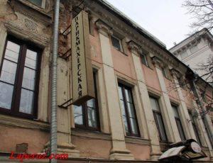 Аптека Е.Х. Эвениуса – И.Ф. Ремлера — Нижний Новгород, улица Варварская, 4