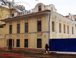 Дом А.К. Фомина — Нижний Новгород, улица Минина, 6