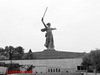 В Волгограде открыли новый музей