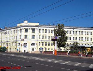 Гимназия №1 — Нижний Новгород, площадь Минина и Пожарского, 5