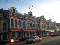 Доходный дом Скворцова-Хватова — Саратов, улица Московская, 81