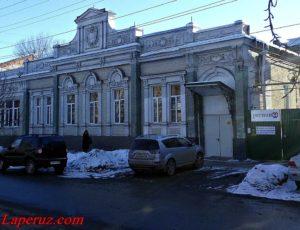 Дом купца А.М. Шерстобитова — Саратов, улица Сакко и Ванцетти, 41