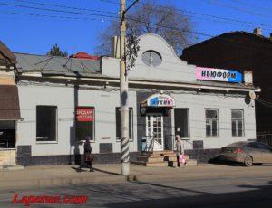 Дом Юренева — Саратов, улица Московская, 54