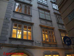 Дом Моцарта в Вене