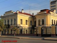 Особняк М.И. Сибриной — Саратов, улица Московская, 99