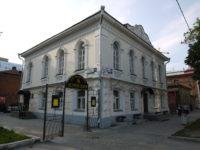 В Екатеринбурге собираются продать памятники архитектуры