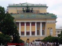 Александринский театр — Санкт-Петербург, площадь Островского, 6