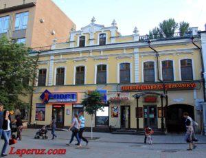 Доходный дом Замоткиных — Саратов, проспект Кирова, 5