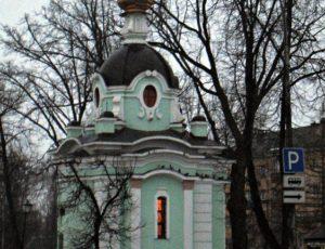 Часовня Воскресения Христова (Царская) — Псков, Привокзальная площадь