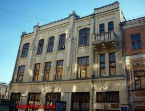 Жилой дом подрядчика А.Ф. Нуйчева — Самара, улица Ленинградская, 45
