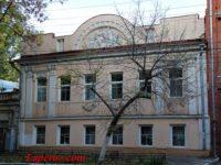 Дом купца Малинина — Саратов, улица Большая Казачья, 6