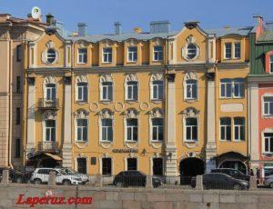 Дом Олсуфьевых (левая часть) — Санкт-Петербург, набережная Фонтанки, 14
