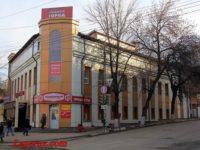 Дом Рогачёва — Саратов, улица Октябрьская, 44