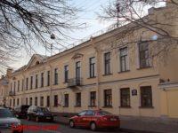 Дом Фоминой – Дом Суворова — Санкт-Петербург, набережная Крюкова канала, 23