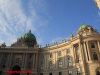 Хофбург: резиденция Габсбургов в Вене