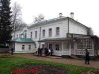 Дом Льва Толстого закроют на шесть дней