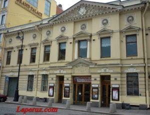 Санкт-Петербургский театр музыкальной комедии — Санкт-Петербург, улица Итальянская, 13