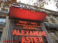 Концертный зал «Олимпия» (Olympia Bruno Coquatrix) — Париж, 28 Boulevard des Capucines