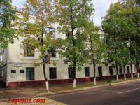 Здание редакции газеты «Биробиджанер Штерн» — Биробиджан, улица Ленина, 32
