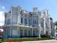 Биржа (Дворец бракосочетания) — Астрахань, Красная набережная, 1