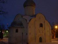 Церковь Власия — Великий Новгород, улица Большая Власьевская, 2