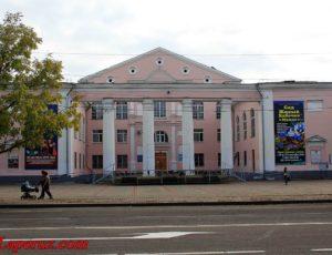 Городской дворец культуры — Биробиджан, улица Шолом-Алейхема, 11