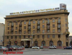 Гостиница «Интурист» — Волгоград, улица Мира, 14