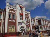 Железнодорожный вокзал — Аткарск, улица Чапаева, 110