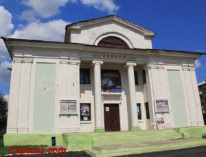 Кинотеатр «Родина» — Аткарск, улица Ленина, 76