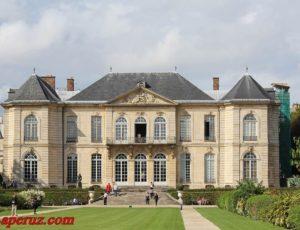 Музей Родена (Musée Rodin) — Париж, 79 rue de Varenne