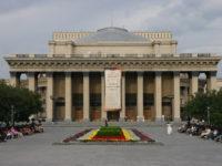 В Новосибирске обследуют здание оперного театра