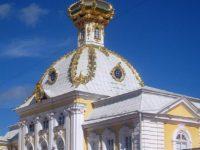 Музей «Церковный корпус» — Петергоф