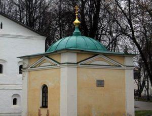 Часовня Трифона, епископа Ростовского — Спасо-Преображенский монастырь в Ярославле