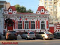 Дом А.Е. Рейнеке (Общественная палата Саратовской области) — Саратов, улица Яблочкова, 14