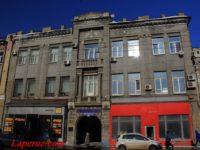 Доходный дом К.Н. Багаева — Саратов, улица Московская, 88